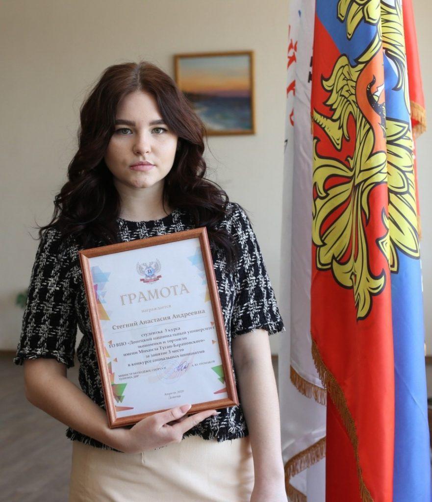 Александр Громаков наградил победителей конкурса социальных инициатив