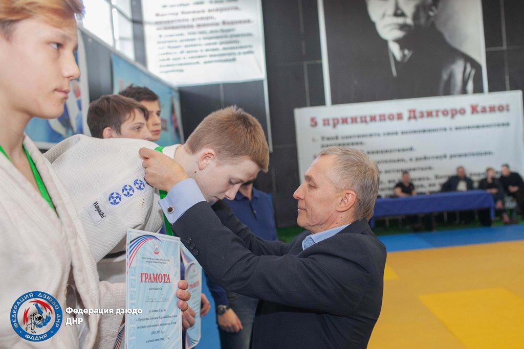 Более 80 дзюдоистов приняли участи в первенстве ДНР по дзюдо