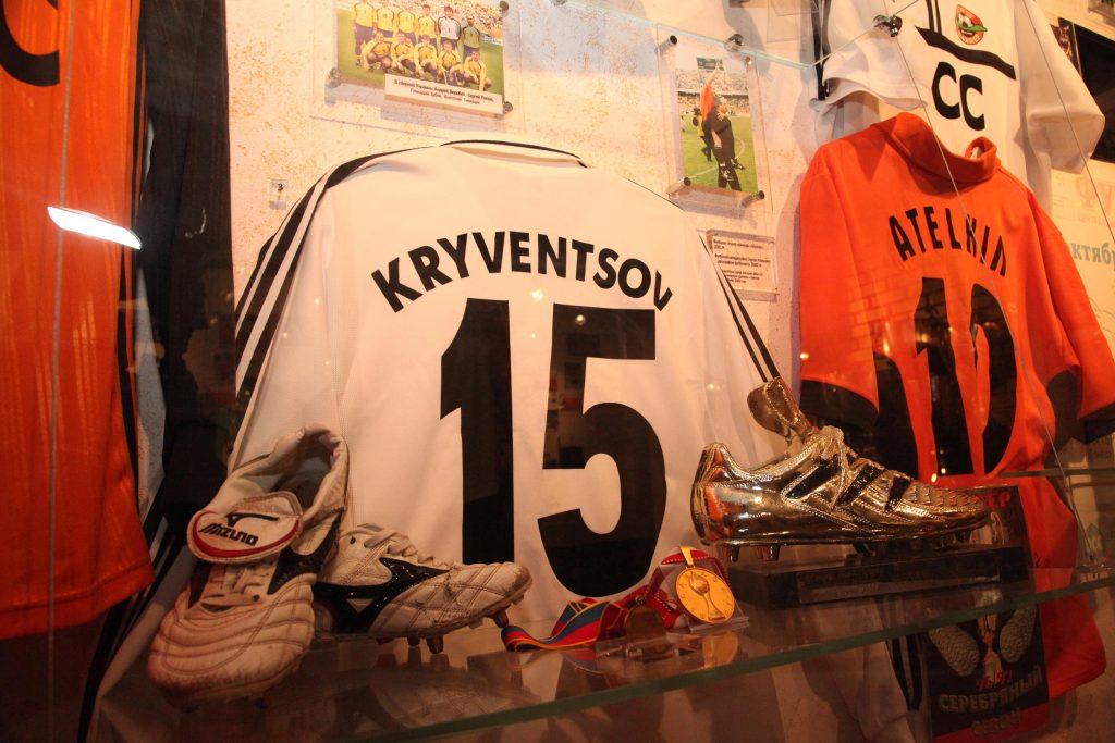 Музей футбольной славы Донбасса