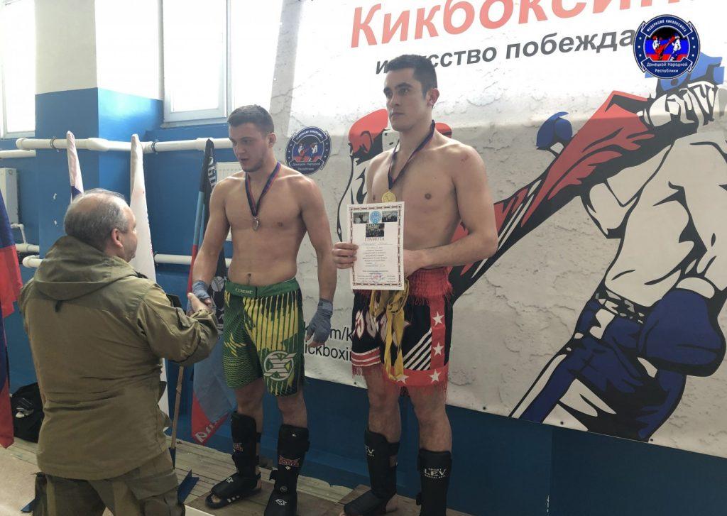 В Шахтерске прошли соревнования по кикбоксингу