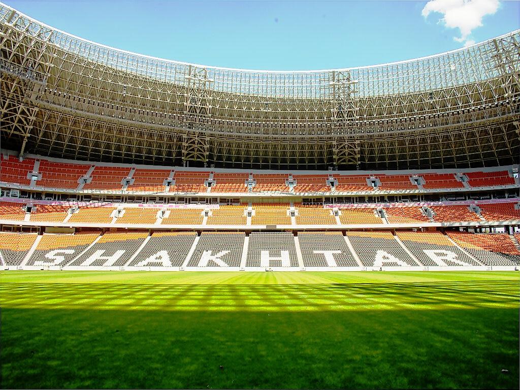 СК «Донбасс Арена»