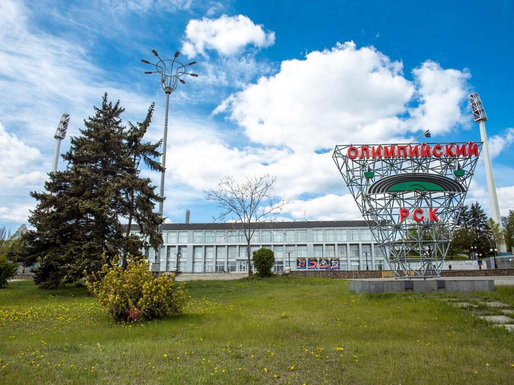 Совещание команд–участников Чемпионата, Первенства и Кубка ДНР по футболу