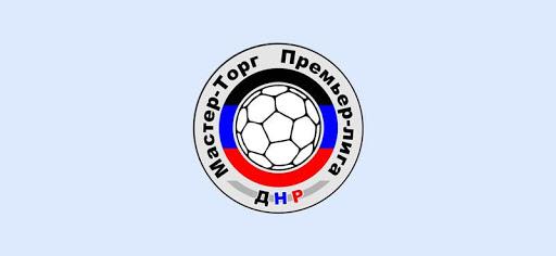 В новом сезоне – Мастер-Торг Премьер-лига ДНР