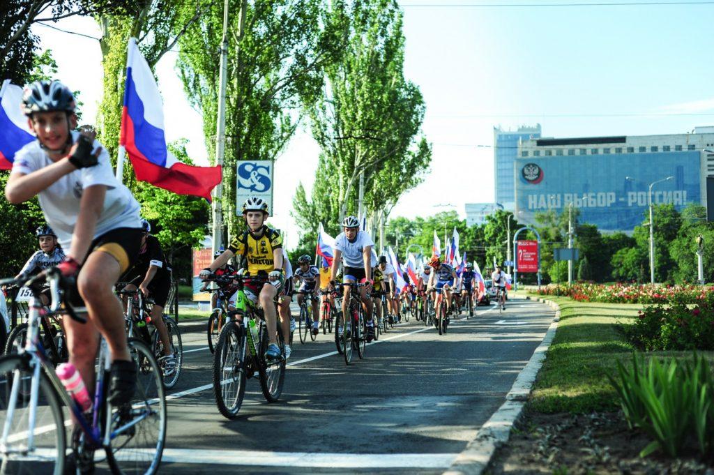 Велопробег в Донецке в День России