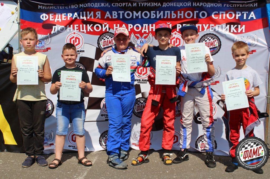 В Макеевке прошли соревнования по автоспорту