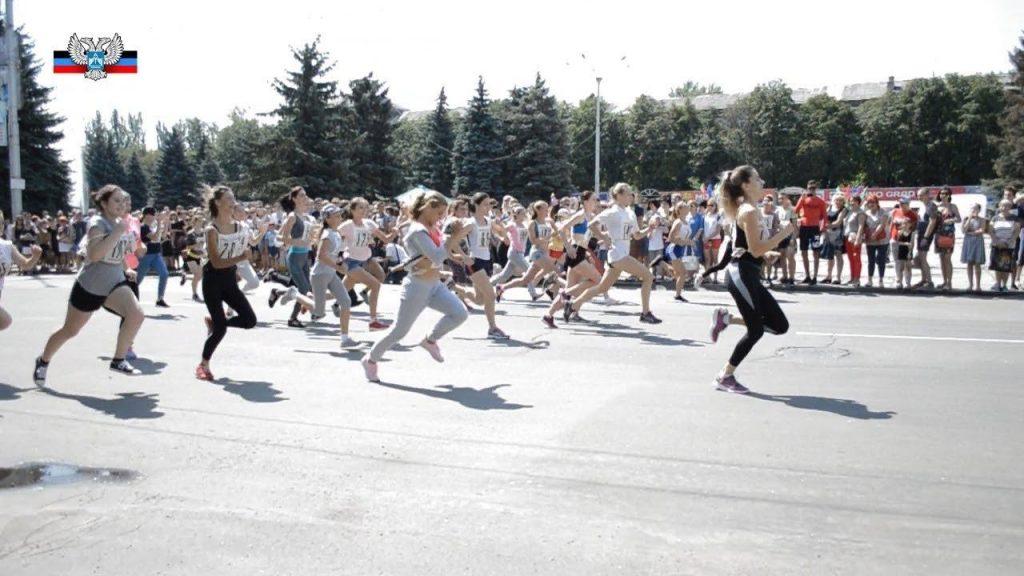 Открытый легкоатлетический пробег в Горловке