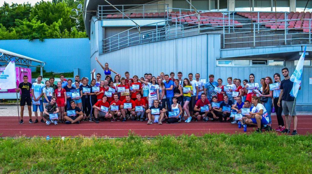 «Лидер 2020» — молодежные спортивные соревнования к Международному Олимпийскому дню