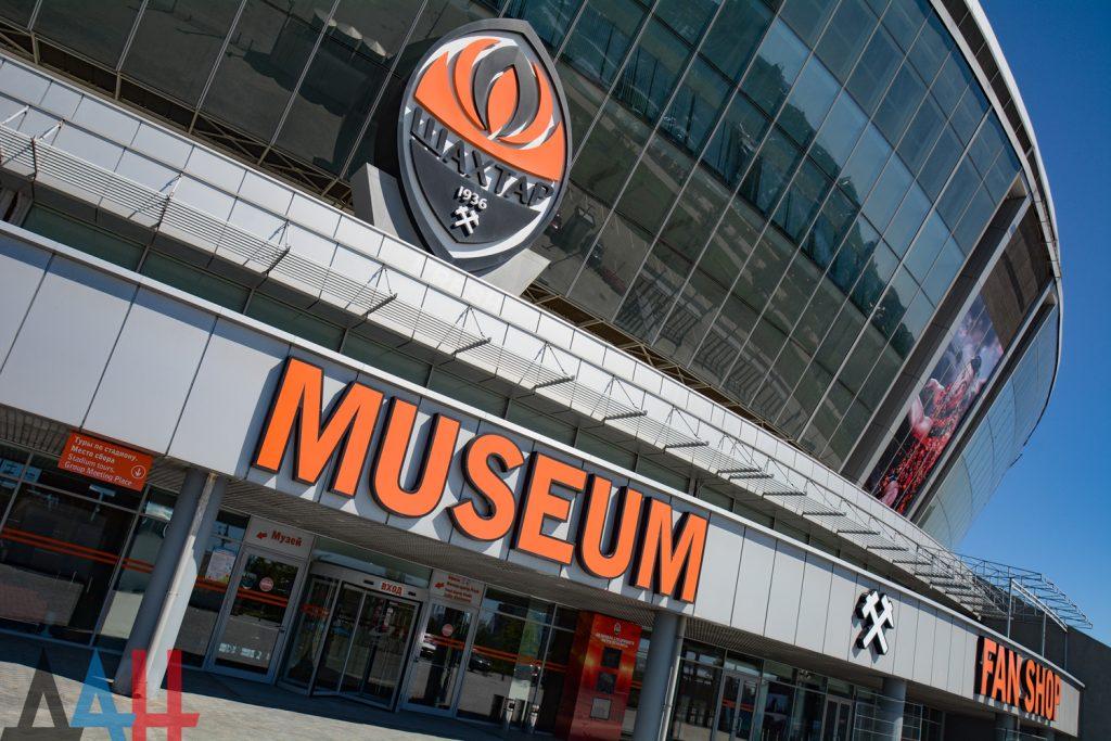 «Донбасс Арена»: музей, история, кино … PlayStation!