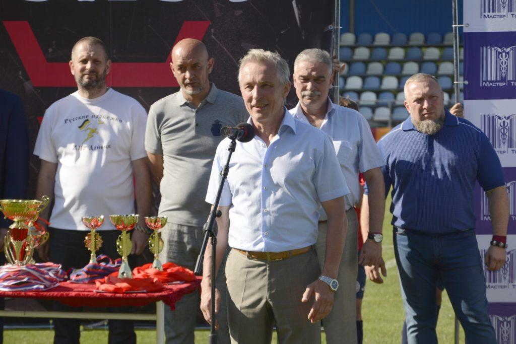 Футбольный сезон–2020 торжественно открыт!