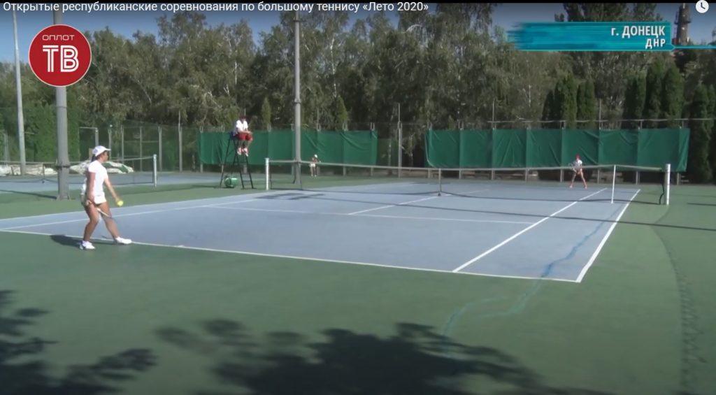 Большой теннис в Донецке — «Лето 2020» (видео)