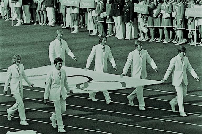 26 августа 1972 года — торжественное открытие XX летних Олимпийских  Игр в Мюнхене