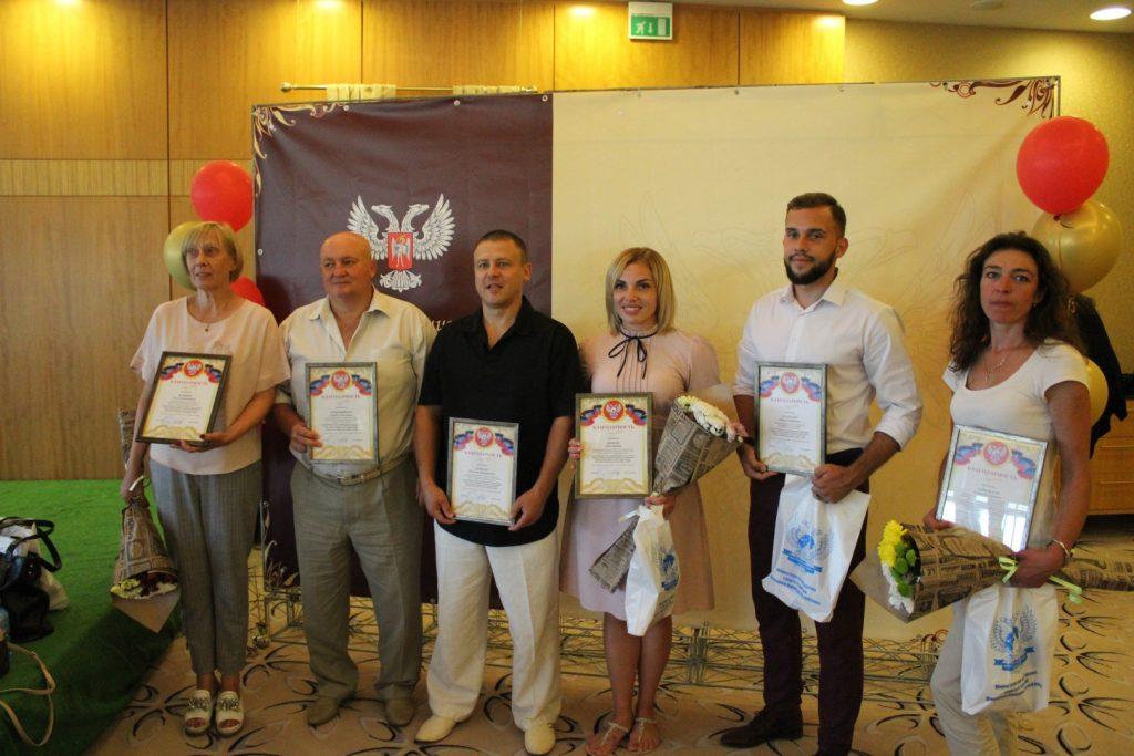 Награды нашли своих обладателей: в Донецке чествовали работников физической культуры и спорта
