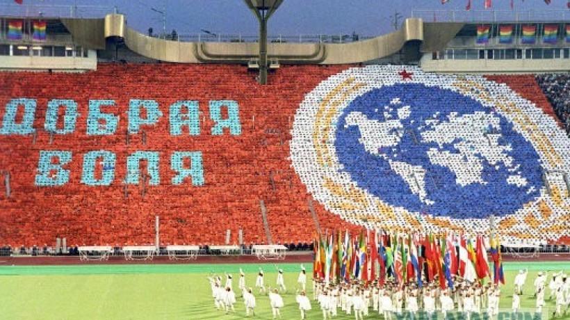 «Игры Доброй Воли 1986» в Москве: история ярких спортивных турниров