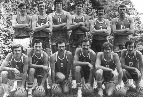 26 августа 1972 года - торжественное открытие XX летних Олимпийских  Игр в Мюнхене