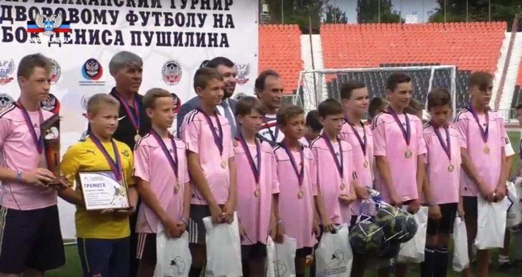 Награждение победителей Турнира по дворовому футболу 2020 -Донецк