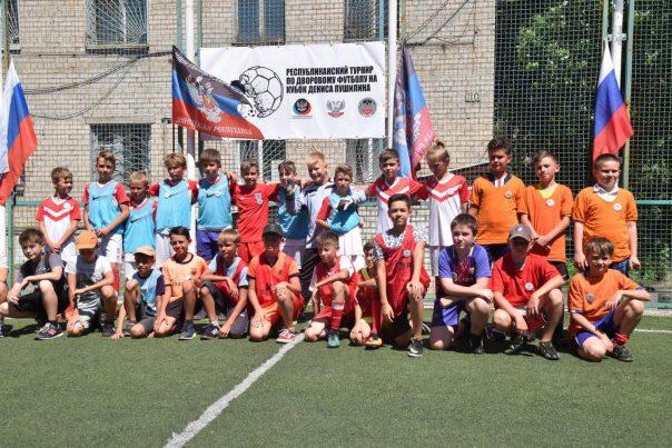 5 августа — игры второго этапа Турнира по дворовому футболу