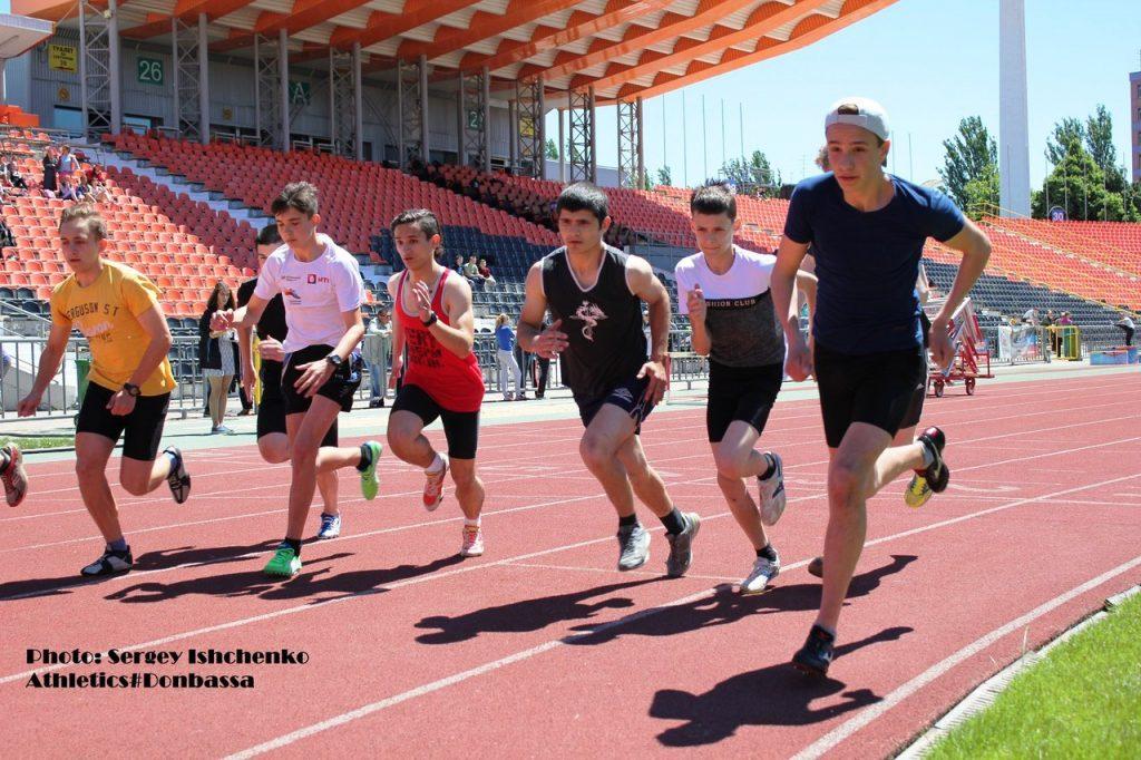 5 сентября — Легкоатлетические соревнования — РСК «Олимпийский»