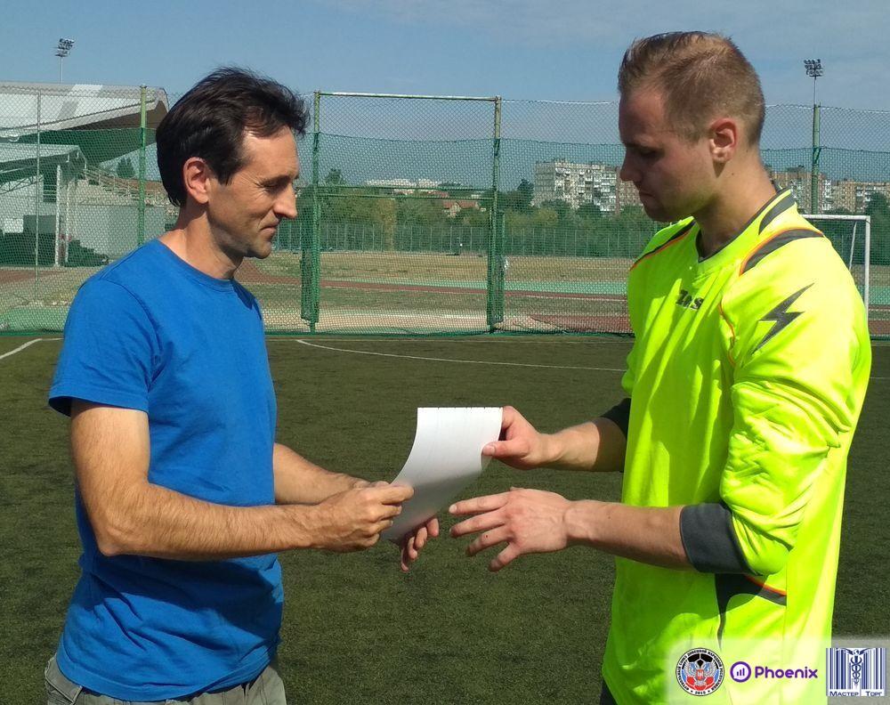 Футбол, посвященный Дню освобождения Донбасса - СК