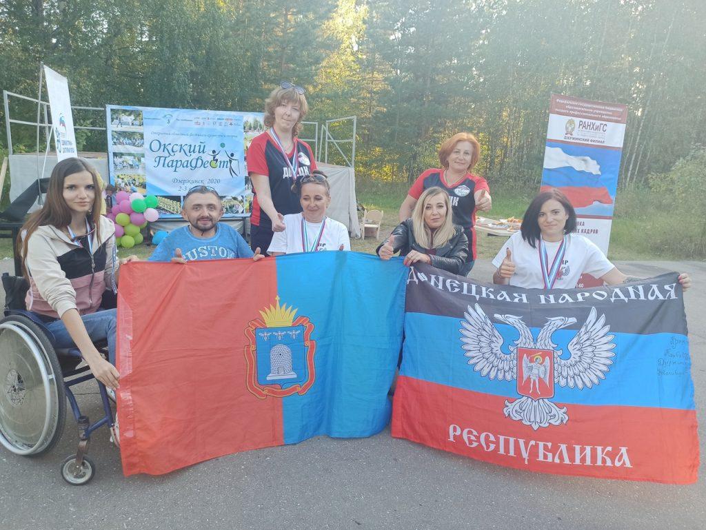 13 медалей на фестивале в России — отличные итоги наших спортсменов на «Окском ПараФесте 2020»