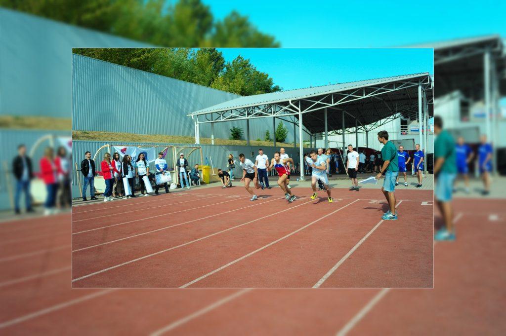 25 сентября — РСК «Олимпийский» — Республиканские соревнования среди команд отраслевых профсоюзов ДНР