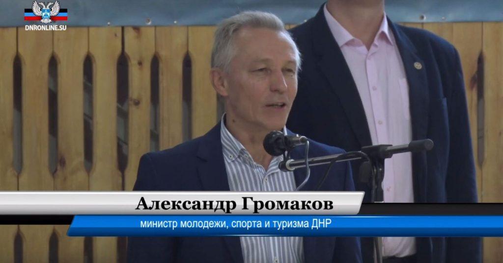 ДУОР - Донецк - Чемпионат ДНР по художественной гимнастике среди КМС и МС