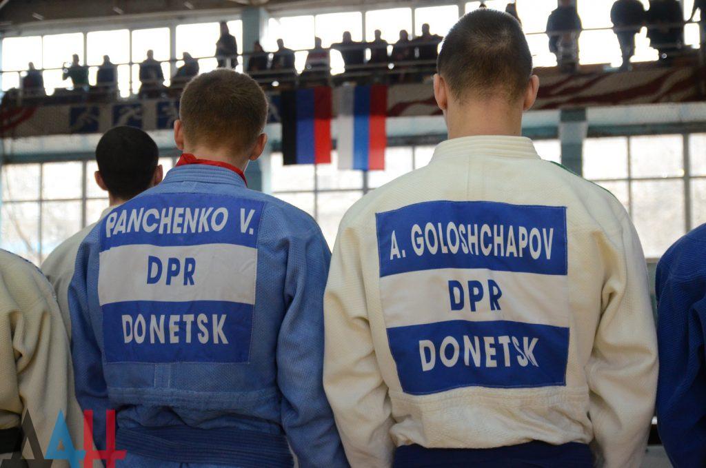 28 ноября — Чемпионат ДНР по дзюдо среди взрослых — Донецк
