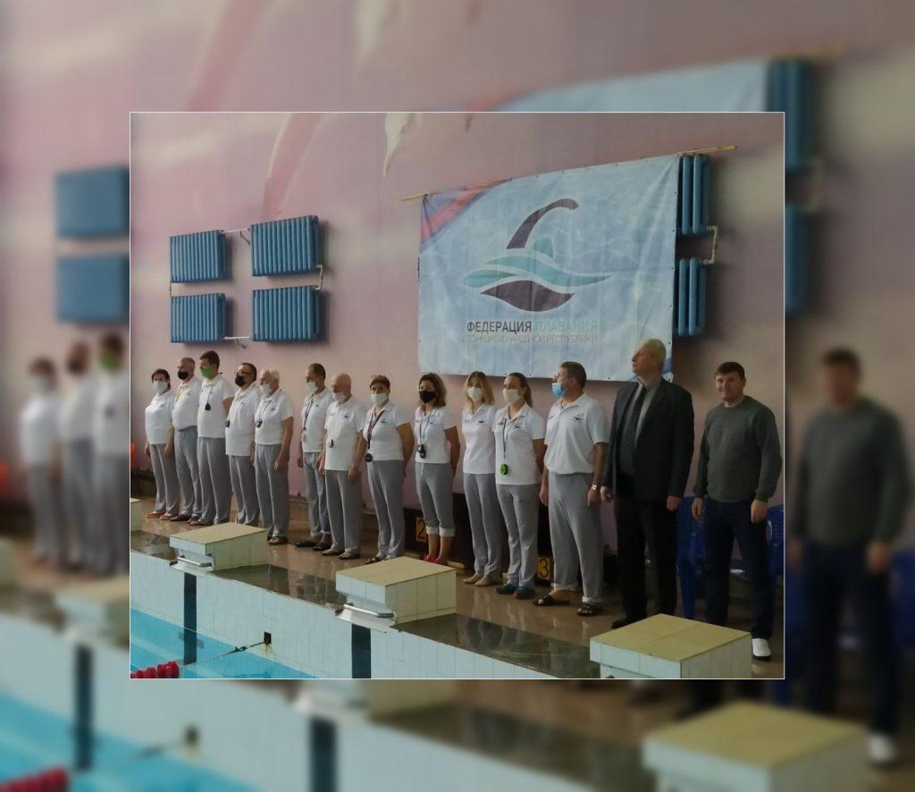 Команда КДЮСШ «Кировец» — чемпион первенства ДНР по плаванию