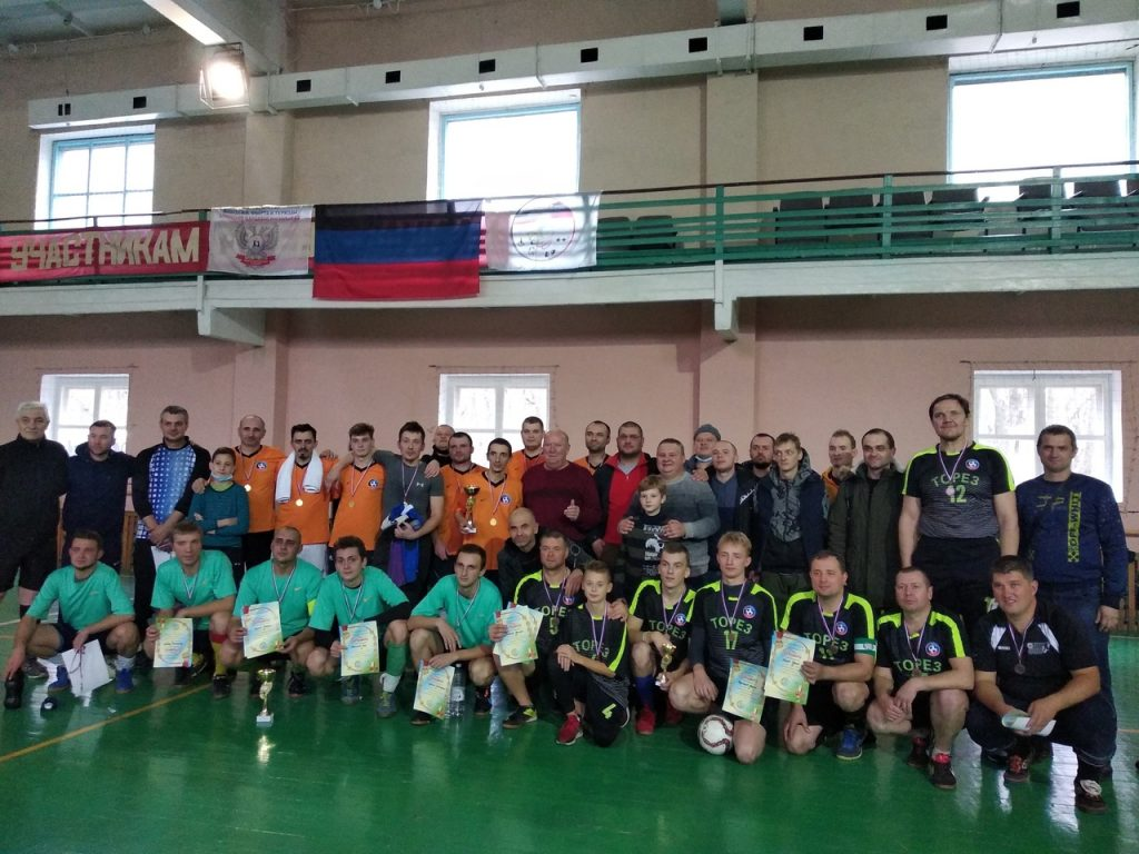 Адаптивный спорт - Чемпионат ДНР по футзалусреди спортсменов с нарушением слуха