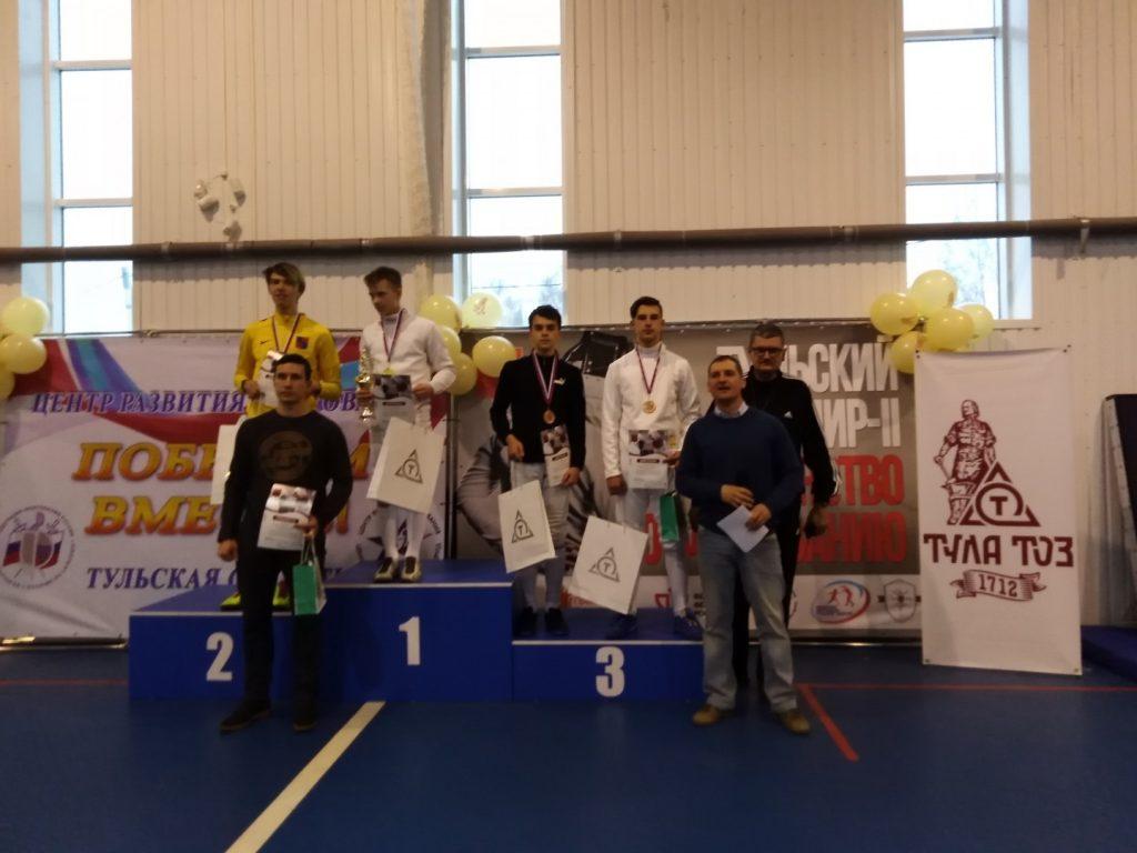 Фехтовальщики ДНР в Туле - II Тульский турнир