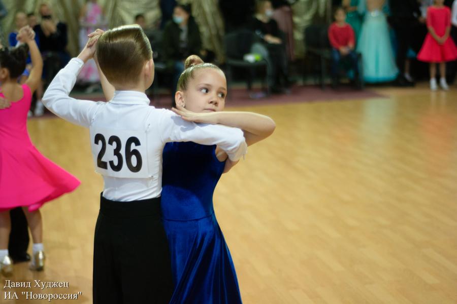 Танцевальный спорт ДНР - Первенство и Чемпионат - Донецк