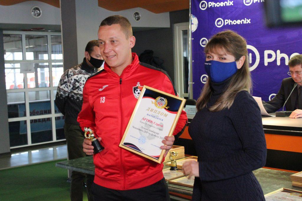 ДНР - Футбольный сезон 2020 - Итоги