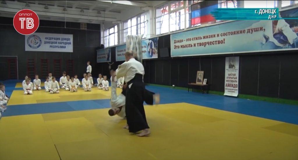 13 декабря 2020 — Шестой открытый фестиваль айкидо —  РСК «Олимпийский»