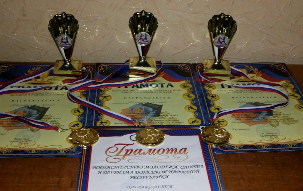 Спортивные мероприятия в ДНР: спортивная аэробика, легкая и тяжелая атлетика, бильярдный спорт