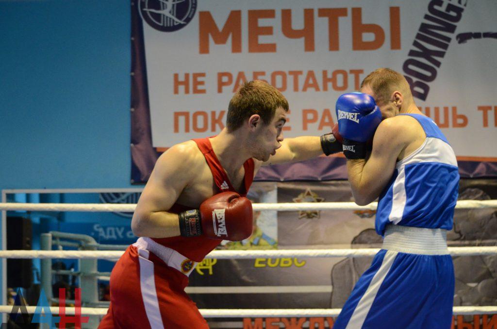 30 января — Финал Республиканских соревнований по боксу памяти Героя СССР В. Арсёнова