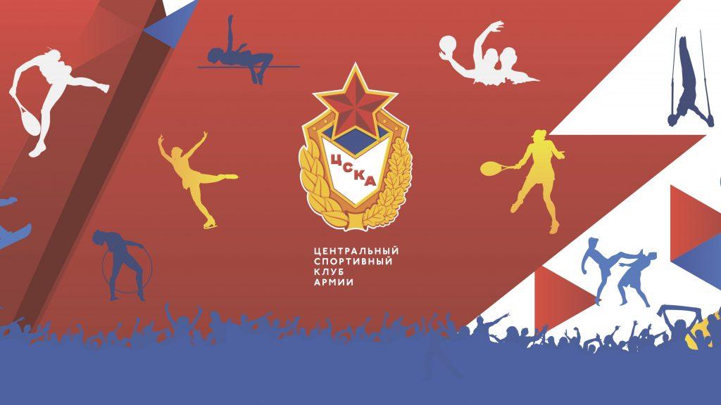 Армия и Спорт: история в преддверии праздника