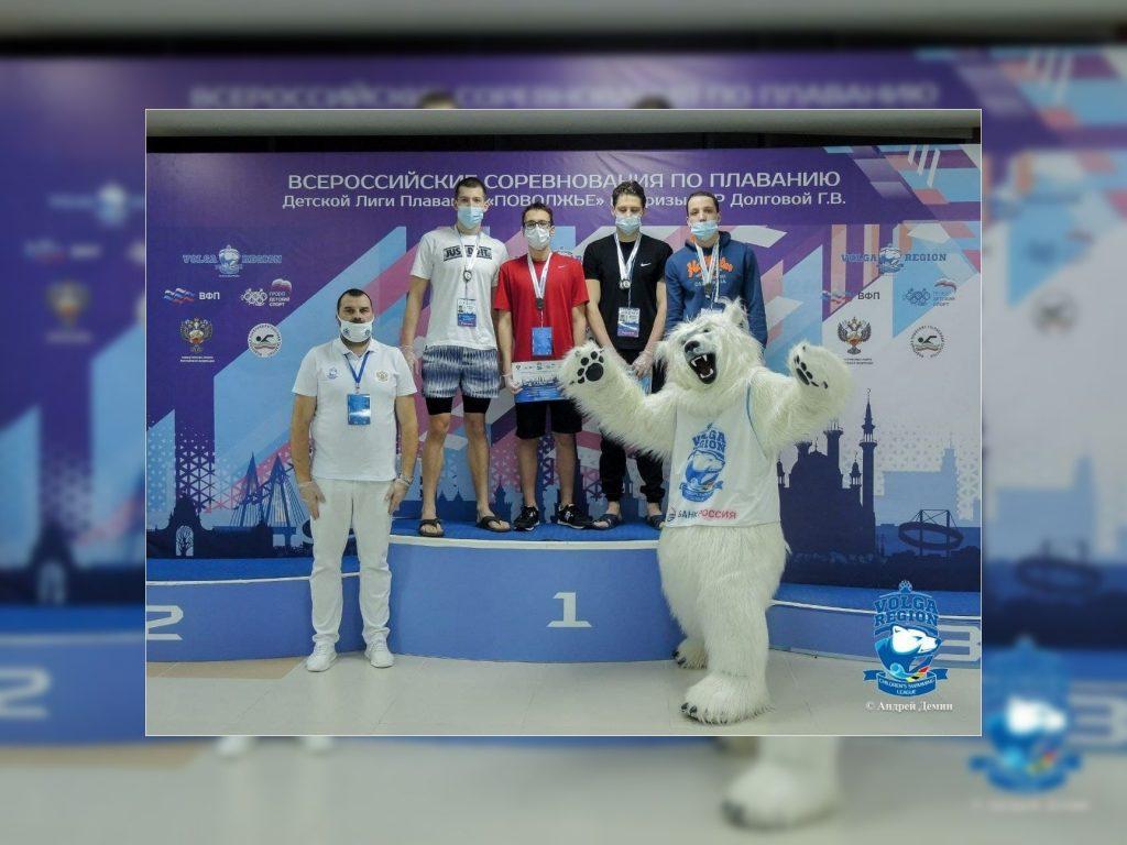 Первое общекомандное место — Результат пловцов ДНР  на соревнованиях в Казани