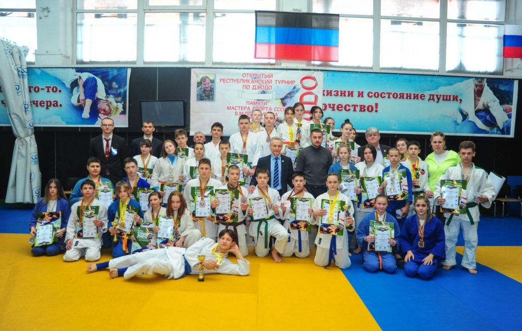 13 февраля — Соревнования по дзюдо памяти В.М. Прудникова — СК «Олимпийский»