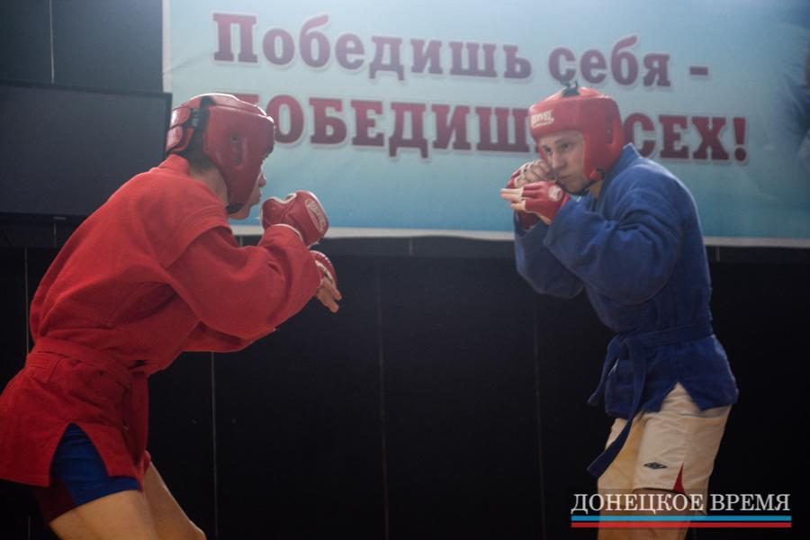 27 марта — Как проходили чемпионат и первенство ДНР по боевому самбо — СК «Олимпийский»