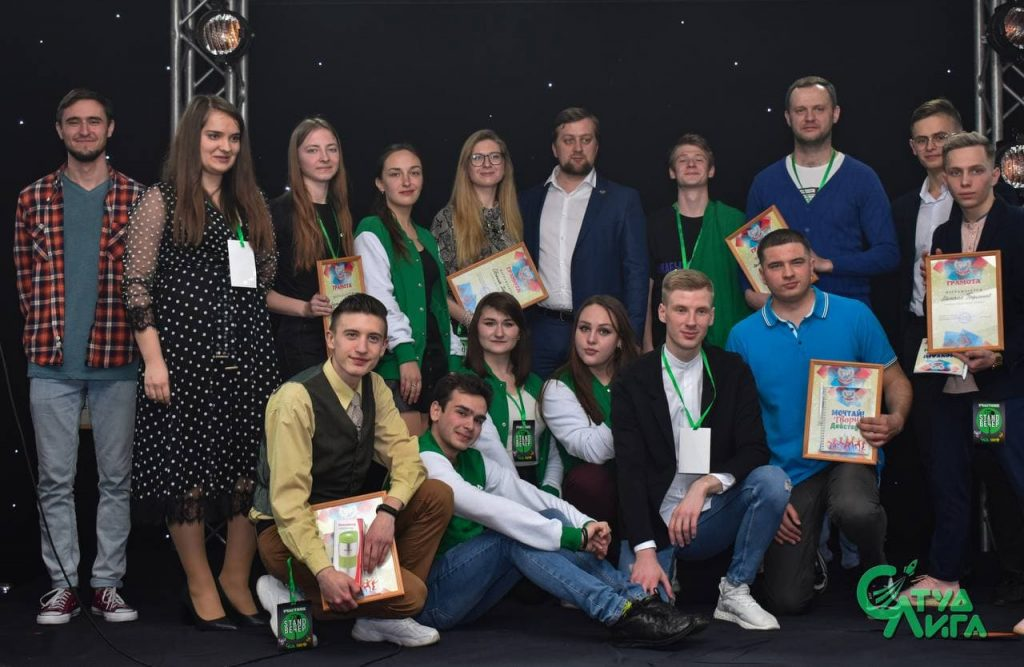 2 апреля — Ведущие комики Республики на STAND UP вечере — СК «Донбасс Арена»