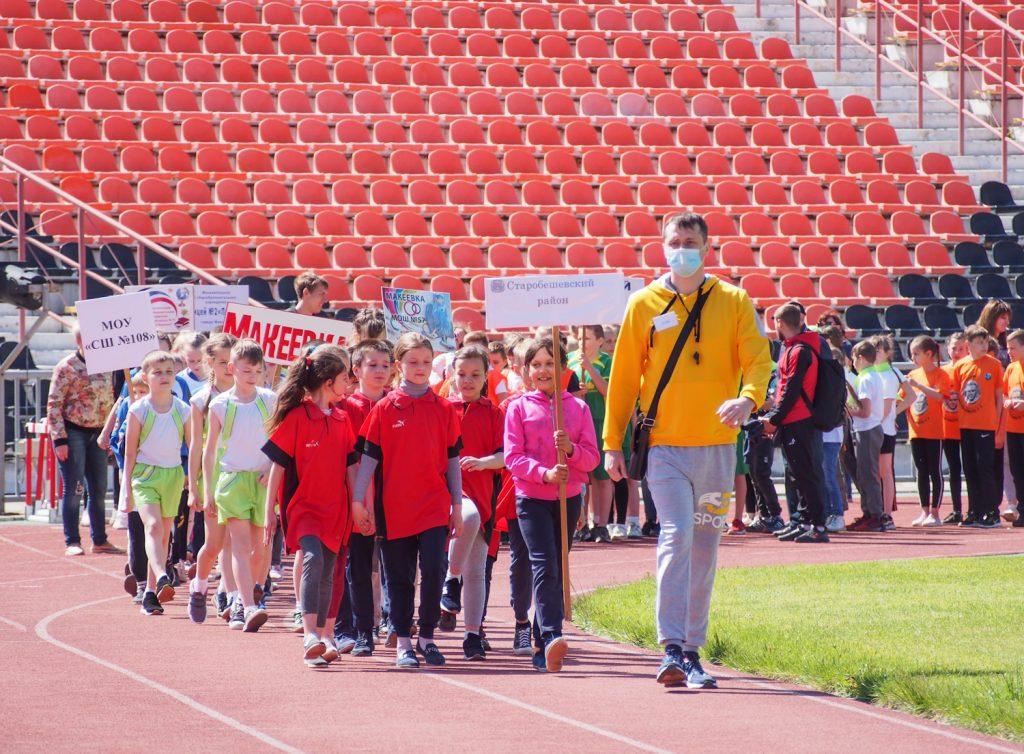 20 мая — Республиканские «Веселые старты» — СК «Олимпийский»