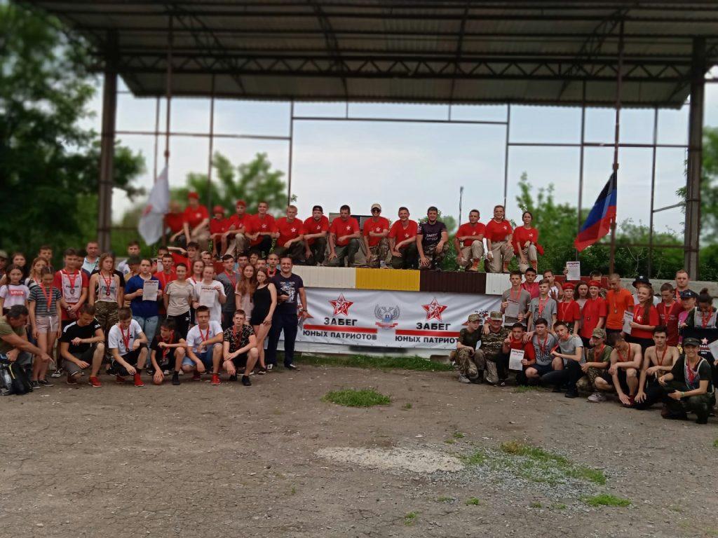 26 июня — «Забег юных патриотов-2021» — Донецк