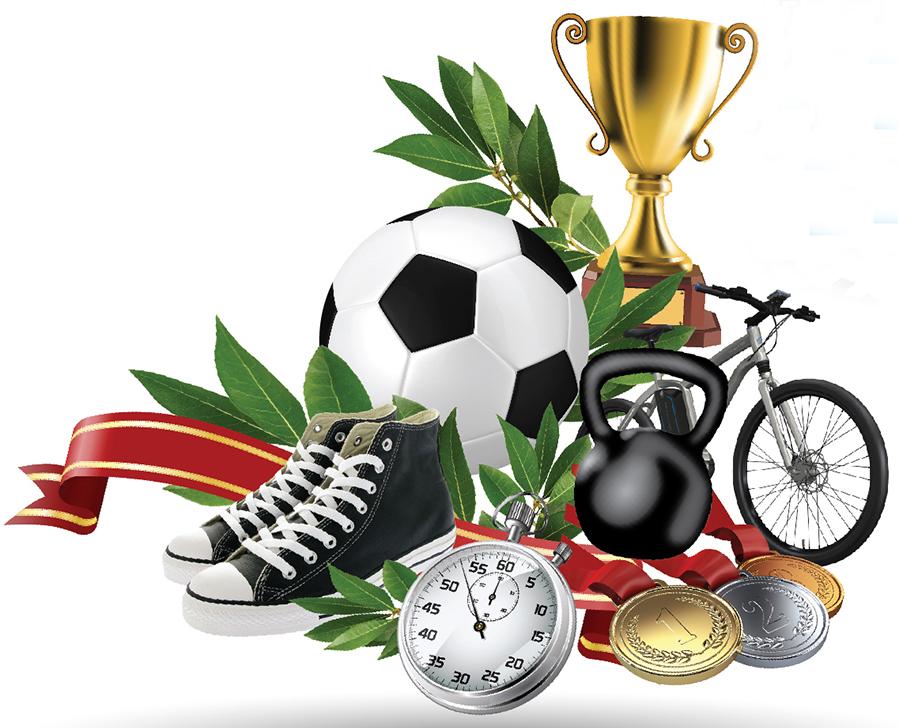 13 августа — Чествование работников физической культуры и спорта — Донецк