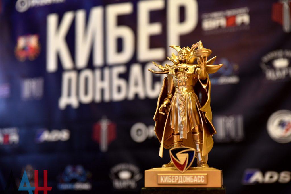 15 августа — Финал турнира «КиберДонбасс» CS:GO — «Донбасс Арена»