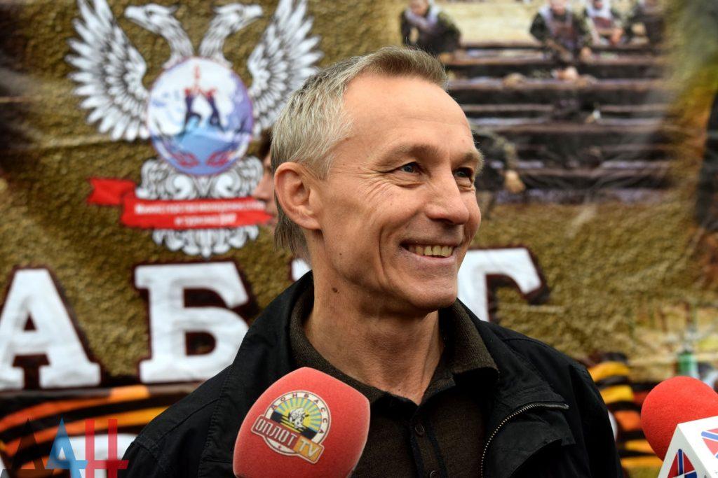 С Днем рождения, Александр Юрьевич!