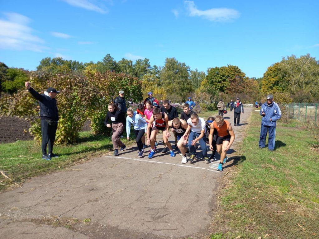Осень и легкая атлетика