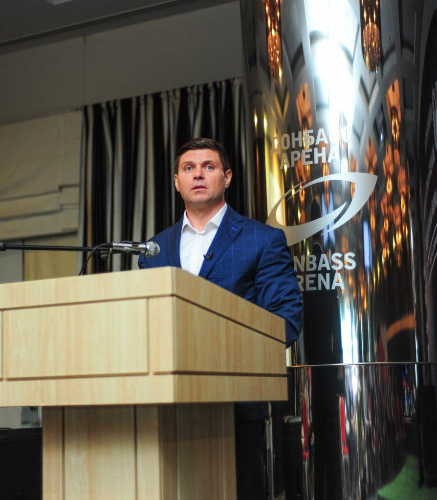 17 июня - Открытие Форума «Спортивная индустрия Донбасса»