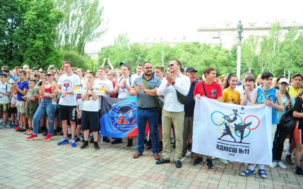 23 июня - Как прошли мероприятия в честь Международного Олимпийского дня - СК