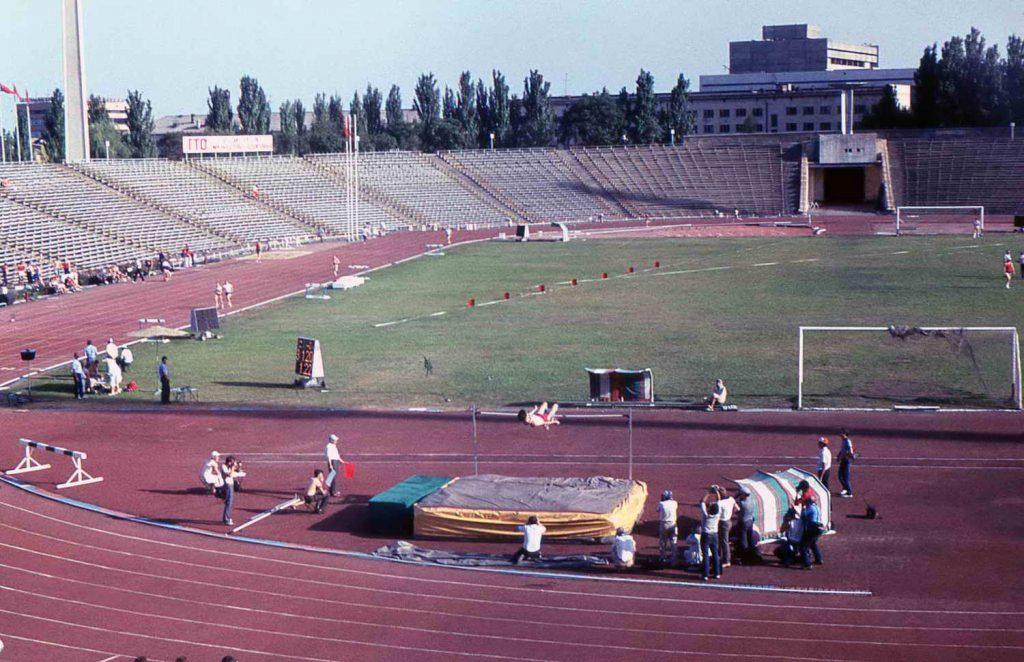 1985: полуфинал Кубка СССР по легкой атлетике - стадион