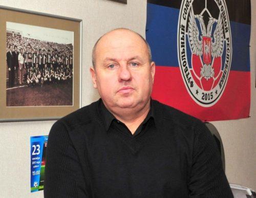 Павел Давыденко: «Планируется матч сборных ДНР и Абхазии»